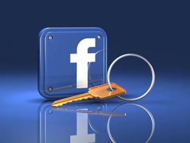 7 خصائص لحماية حساب الفيسبوك من الإختراق شرح مصور