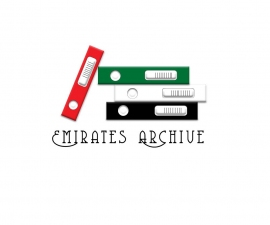 Emirates Archive